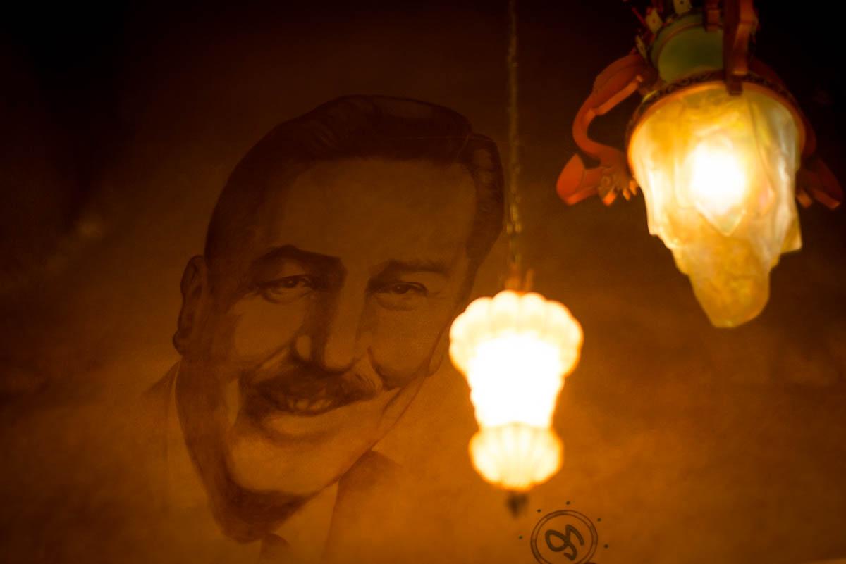 Walt Disney's Portrait in Sorcerer's Workshop at Disneyland